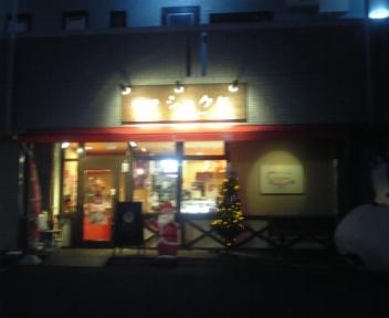 image/2010-12-12T22:49:41-1.jpg