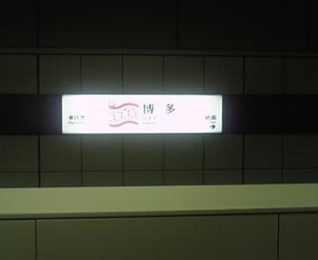 image/2010-12-14T15:24:01-1.jpg
