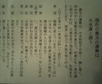 image/2011-01-05T19:19:54-3.jpg