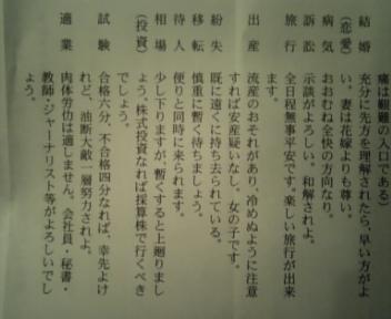 image/2011-01-05T19:19:54-4.jpg