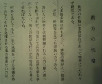 image/2011-01-05T19:19:54-5.jpg