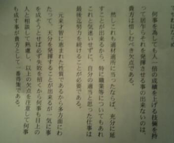 image/2011-01-05T19:19:54-6.jpg