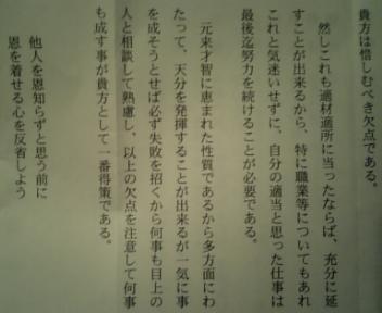 image/2011-01-05T19:19:54-7.jpg