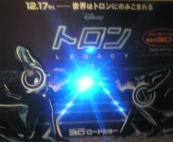 image/2011-01-19T23:35:37-1.jpg