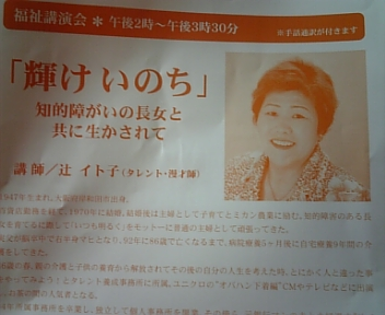image/2011-02-27T20:38:07-2.jpg