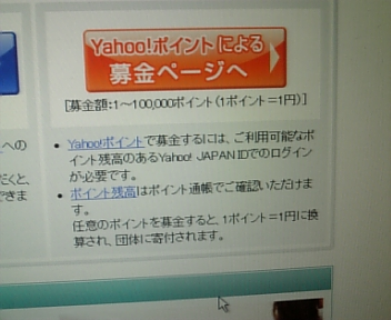 image/2011-03-19T20:05:10-1.jpg