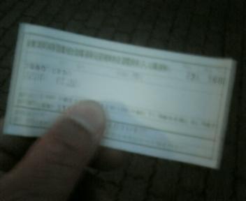 image/2011-04-10T19:40:49-1.jpg
