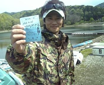 image/2011-04-24T16:30:36-5.jpg