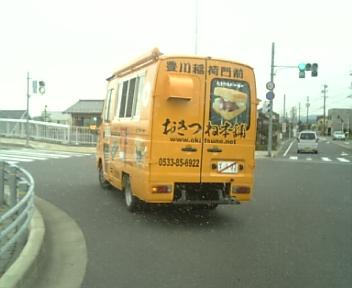 image/2011-04-26T14:15:39-1.jpg
