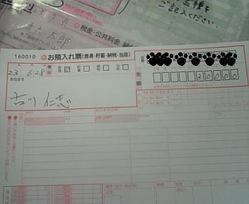 image/2011-06-28T13:10:27-1.jpg