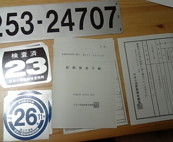 image/2011-07-01T22:55:36-1.jpg