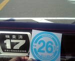 image/2011-07-11T07:32:47-1.jpg