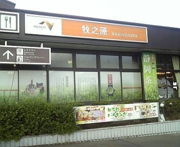 image/2011-07-22T16:16:21-1.jpg
