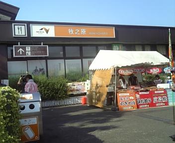 image/2011-08-12T15:55:34-1.jpg