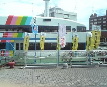 image/2011-08-27T22:36:56-2.jpg