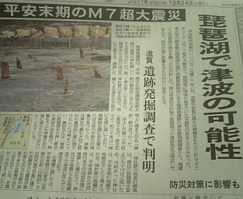 image/2012-01-06T00:40:50-2.jpg