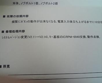 image/2012-01-24T13:25:39-2.jpg