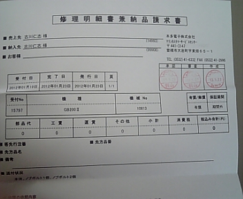 image/2012-01-24T13:25:39-3.jpg
