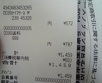 image/2012-01-24T13:25:39-4.jpg