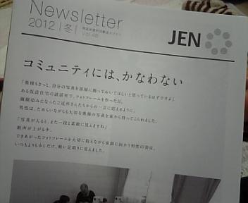 image/2012-02-03T19:04:20-1.jpg
