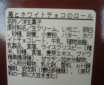 image/2012-03-25T18:42:09-9.jpg