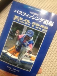 image/2012-04-06T22:42:15-1.JPG