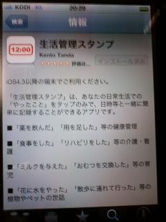 image/2012-04-10T20:42:21-1.jpg