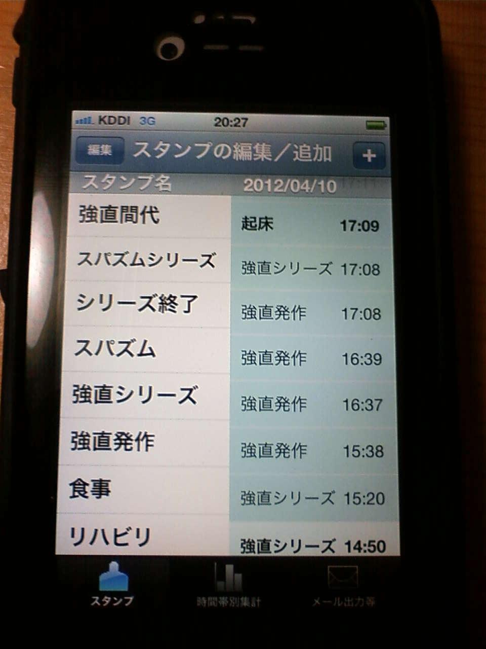 image/2012-04-10T20:42:21-2.jpg