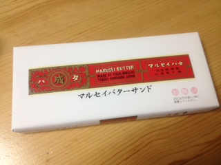image/2012-05-19T09:11:23-1.JPG