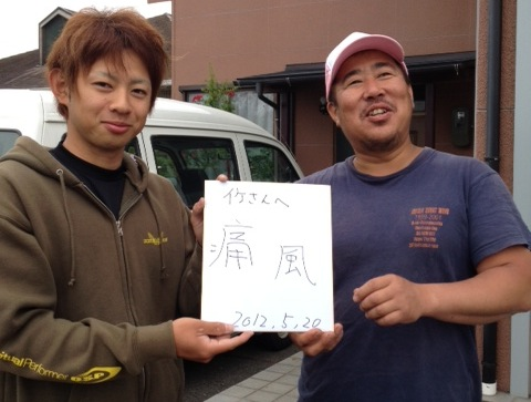 image/2012-05-22T22:38:22-2.jpeg