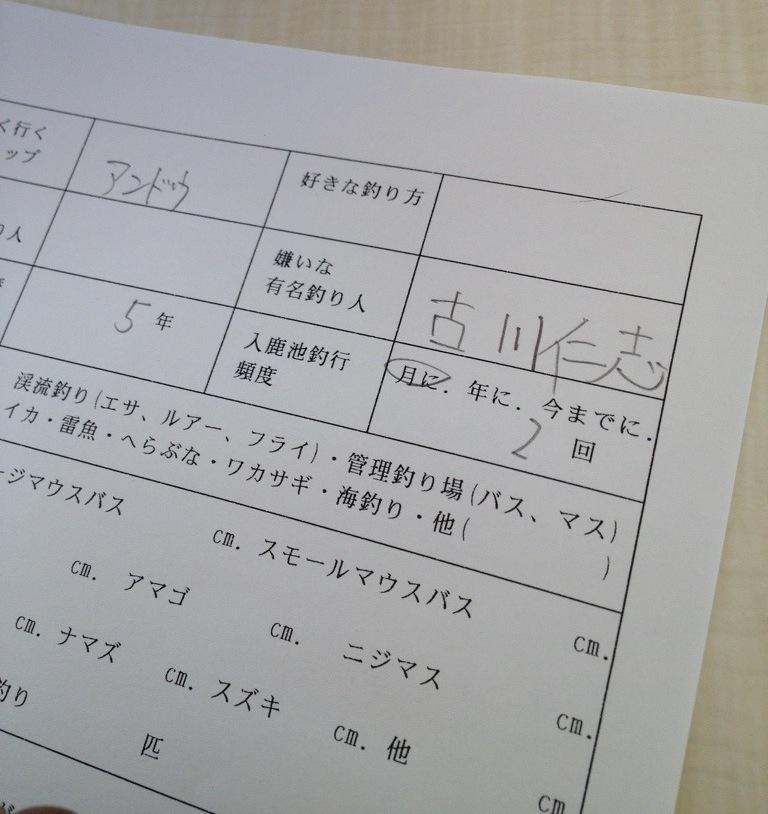 image/2012-06-10T09:01:18-1.JPG