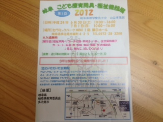image/2012-07-01T21:38:05-2.jpeg