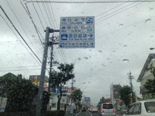 image/2012-07-12T07:17:52-1.JPG