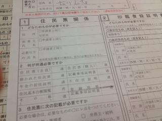 image/2012-08-10T20:31:29-1.JPG