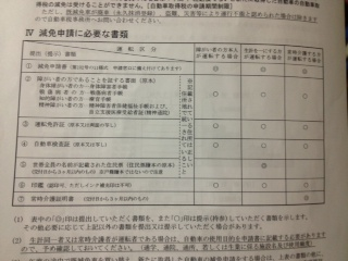 image/2012-08-10T20:58:21-1.JPG