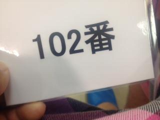 image/2012-08-14T09:07:08-1.JPG