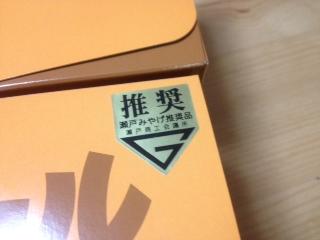 image/2012-09-30T19:10:00-2.jpeg