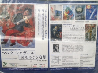 image/2012-10-13T17:15:19-2.jpeg