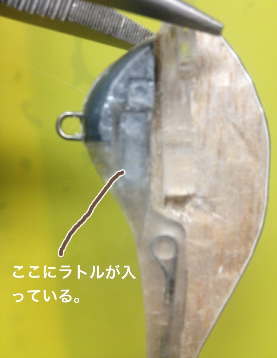 image/2012-11-19T20:10:54-1.JPG