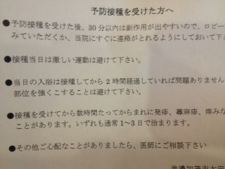image/2012-11-20T11:30:07-1.JPG
