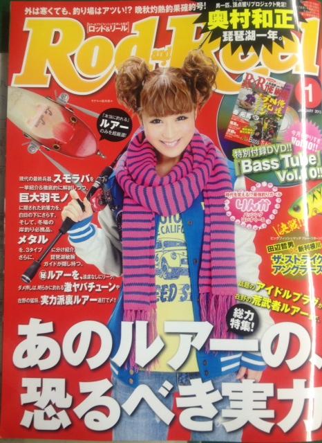 image/2012-11-26T02:58:59-1.JPG