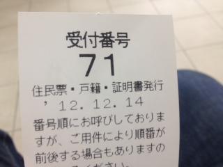 image/2012-12-14T22:28:49-1.jpeg