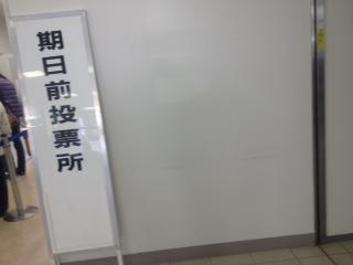 image/2012-12-14T22:28:49-2.jpeg