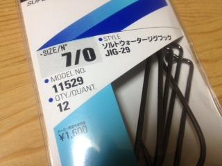image/2012-12-20T23:00:37-1.JPG