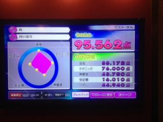 image/2013-01-05T20:09:46-1.JPG