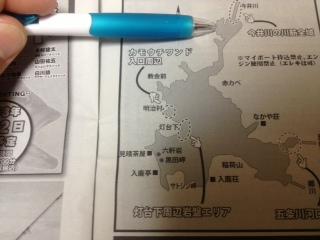 image/2013-01-22T23:09:38-2.JPG