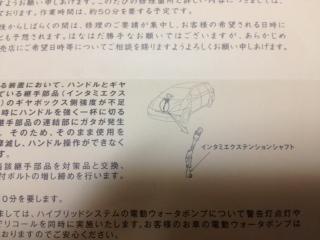 image/2013-02-24T21:56:15-2.JPG