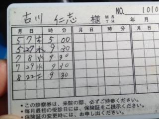 image/2013-07-24T21:53:05-2.JPG