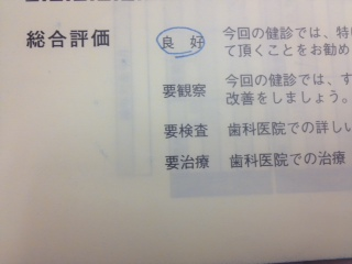 image/2013-07-24T21:53:05-3.JPG