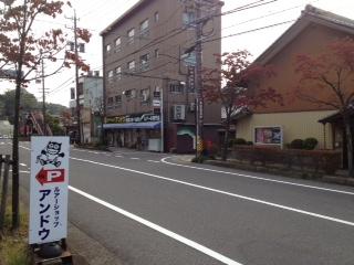 image/2013-11-04T16:27:37-2.jpeg